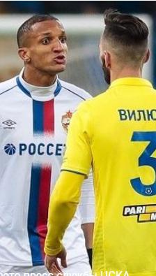 ФК «Ростов» и ЦСКА устроили разборки в стиле GTA, но сильнейшего не выявили