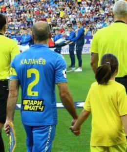 Тимофей Калачёв заявил о завершении карьеры в ФК «Ростов»